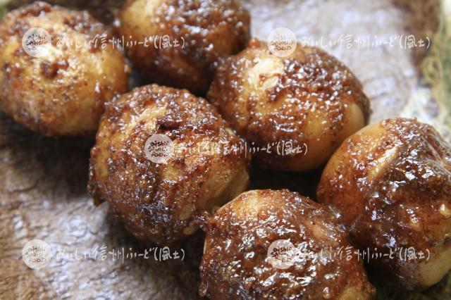 遠山郷の二度芋の味噌田楽