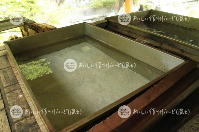 大鹿村の製塩(釜)