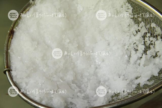大鹿村の製塩(塩)