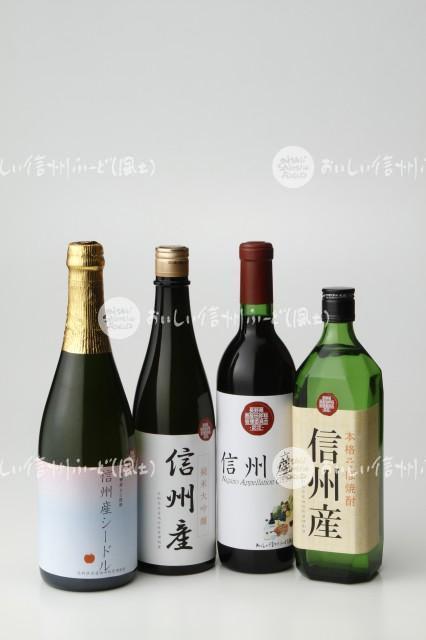 長野県原産地呼称管理制度(ワイン、日本酒、焼酎、シードル)