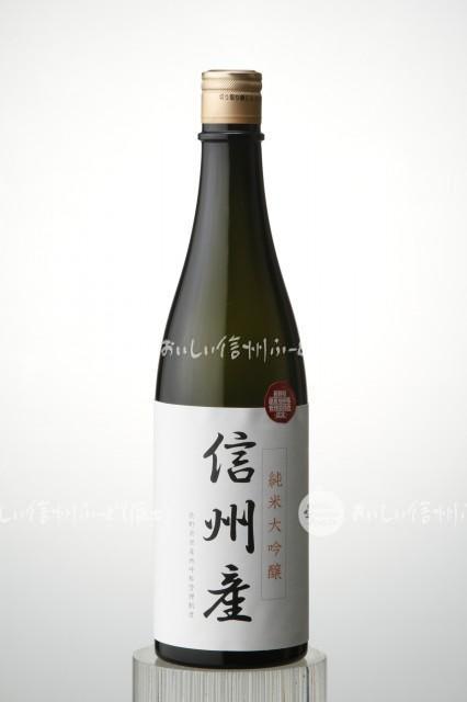 長野県原産地呼称管理制度(日本酒)