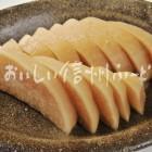 羽広菜のかぶ漬(スタジオ入れ物)
