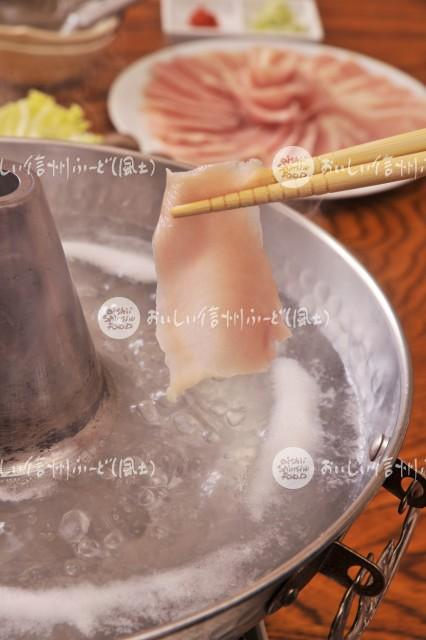信州黄金シャモの料理【しゃぶしゃぶ】