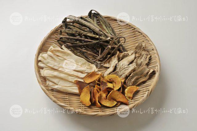 乾燥野菜【ズイキ、かんぴょう、なす、かぼちゃ】(スタジオ入れ物)
