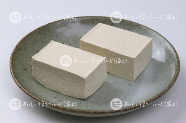 下栗の石豆腐・堅豆腐
