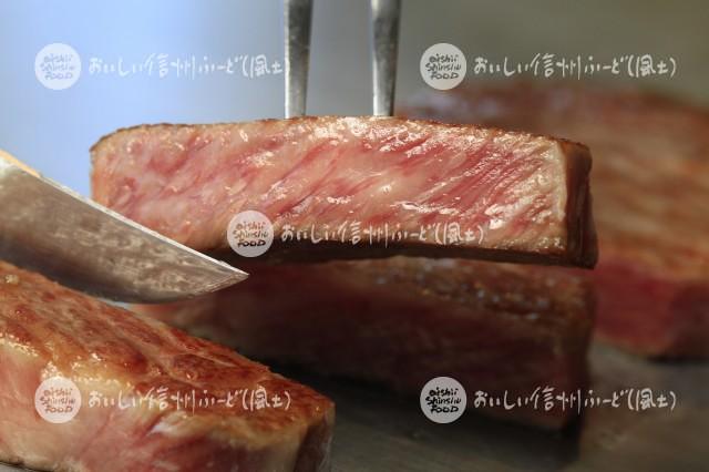信州プレミアム牛肉の料理【ステーキ】