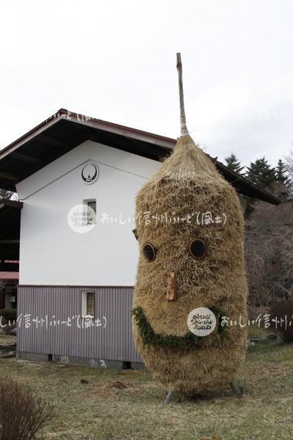 原村の藁にょう(郷土資料館)