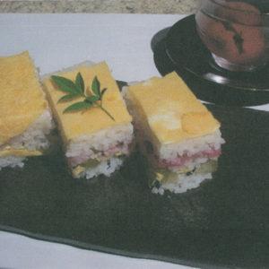 梅づくしの押し寿司