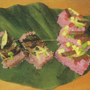 木の葉の小包み弁当