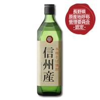 焼酎【長野県原産地呼管理制度認定品】