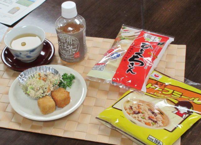 4月のおいしい部局長会議で健康長寿日本一を支える「凍り豆腐」と100%信州産の「信州そば茶」が紹介されました!