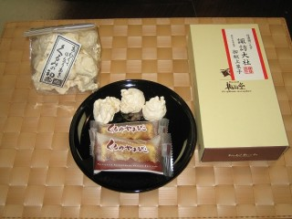 初恋の味とおばあちゃんの味~銀座NAGANOの売れ筋商品からのご紹介~