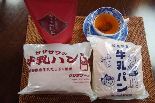 5月のおいしい部局長会議で「牛乳パン(小林製菓舗・ササザワベーカリー)」「信州の和紅茶」が紹介されました!