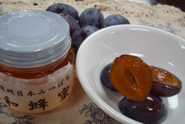 9月のおいしい部局長会議で「プルーンのはちみつ漬け」(サンプルーン・信州日本みつばち和蜜蜂)が紹介されました!