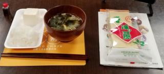 12月のおいしい部局長会議で「健康長寿減塩みそ」「手塩にかけた伍郎のきぬ」が紹介されました!