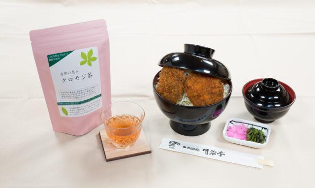 5月のおいしい部局長会議で「鹿肉ソースかつ丼」「クロモジ茶」が紹介されました!