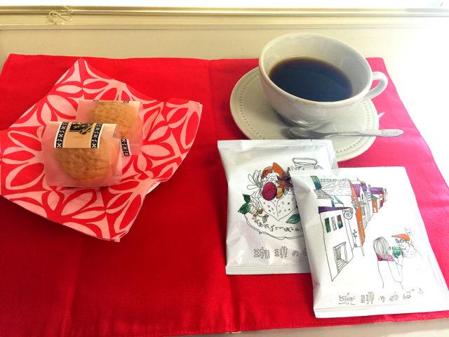 11月のおいしい部局長会議で「くるみのコンサート第2番」「発芽コーヒー」が紹介されました。