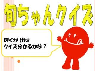 軽井沢中学校PP5