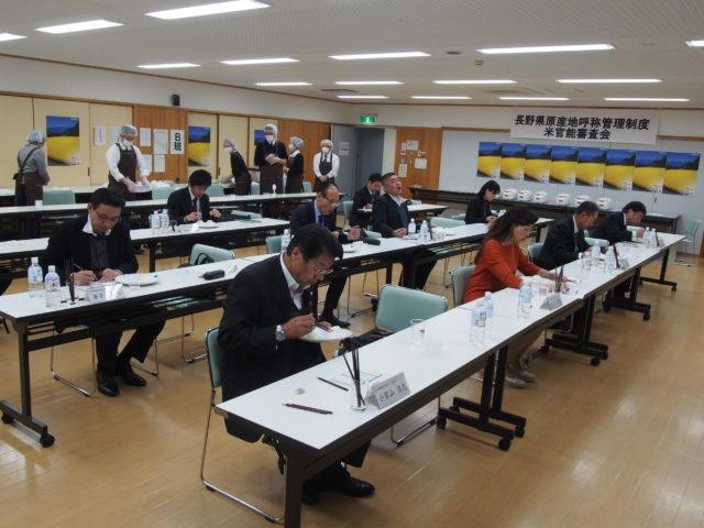 「長野県原産地呼称管理制度」お米の官能審査委員会の様子をお伝えします!!