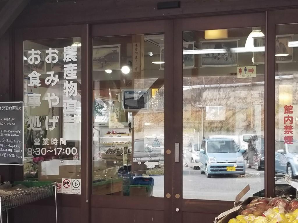 食堂、おみやげ、農産物直売所コーナー