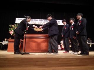 表彰式高校生