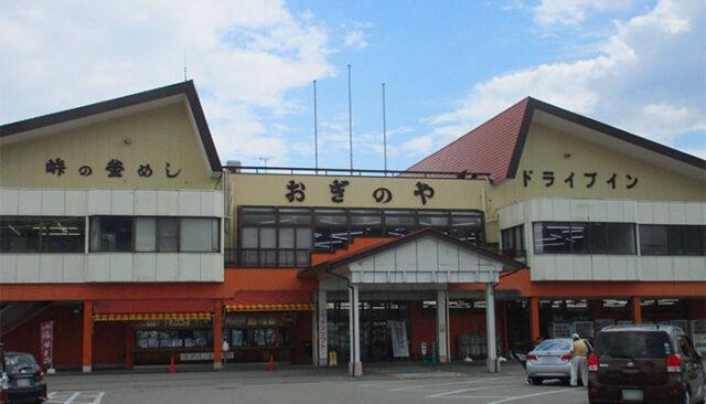 荻野屋 諏訪店