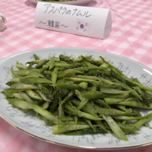 アスパラのナムル~信州野菜を美味しく楽しめるレシピ~