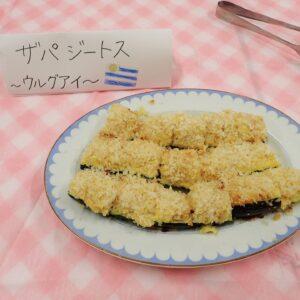 ザパジートス レジェノス~信州夏野菜を楽しめるレシピ~