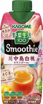 長野県産のモモを使用した季節限定商品が発売されます♪